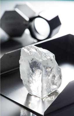 Petra Diamonds diamant 232.08 cts mine Cullinan BusBy Jewelry