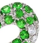 bijou diamant  pierres précieuses serti détail qualité haute joaillerie