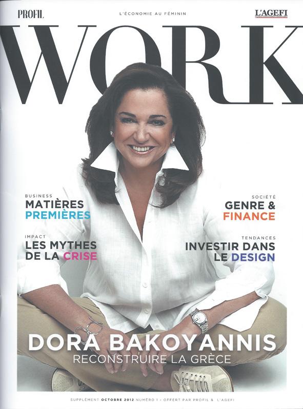 BusBy et le prix Veuve Clicquot de la femme d'affaires 2012