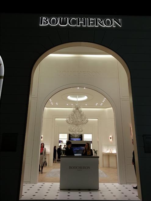 Foire de Basel 2014 Horlogerie et joaillerie chez Boucheron BusBy Jewelry