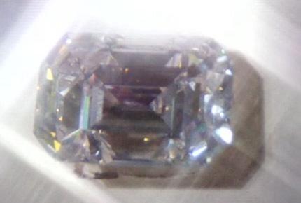Sylla Moussa, Malca Amit Geneve et la disparition du diamant rose BusBy Jewelry